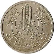 100 Francs - Muhammad VIII -  obverse
