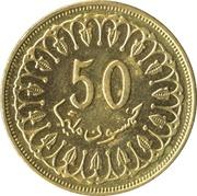 50 Millièmes (non-magnetic) -  reverse
