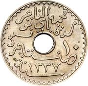 10 Centimes - Muhammad V (Essai) -  obverse