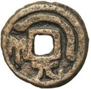 1 Cash - Vahshutava (With 元; with hole) – reverse