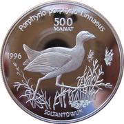 500 Manat (Purple Swamphen) – reverse