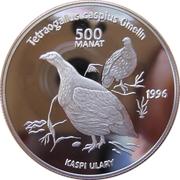 500 Manat (Caspian Snowcock) – reverse