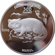 500 Manat (Pallas Cat) – reverse