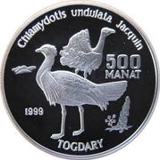 500 Manat (Houbara Bustards) – reverse