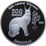 500 Manat (Caracal) – reverse