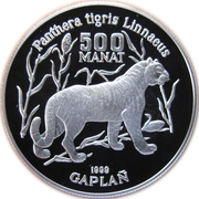 500 Manat (Tiger) – reverse