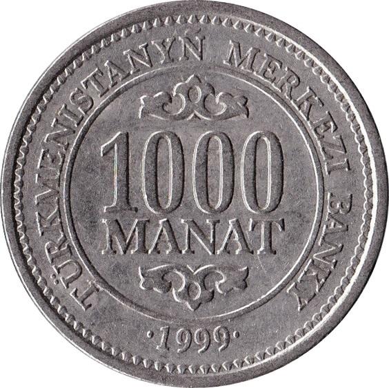 Turkmenistanyn merkezi banky 1000 manat 1999 стоимость монеты 50 рублей 1993