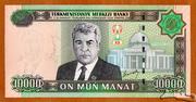 10 000 Manat – obverse