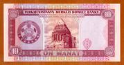 10 Manat – reverse