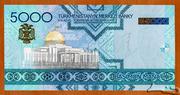 5 000 Manat – reverse