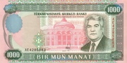 1 000 Manat -  obverse
