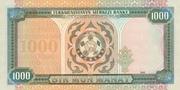 1 000 Manat -  reverse