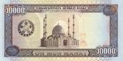 10 000 Manat – reverse