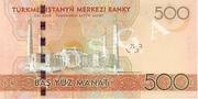 500 Manat – reverse