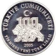 25 Yeni Lira (Galatasaray Sports Club) – obverse