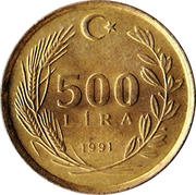 500 Lira -  reverse