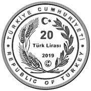 20 Lira (Dede Korkut) – obverse