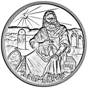 20 Lira (Dede Korkut) – reverse