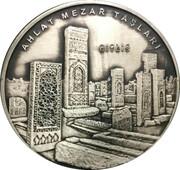 20 Lira (Ahlat Mezar Taşlari) – obverse
