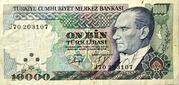 10,000 Lira -  obverse
