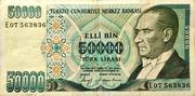 50,000 Lira – obverse