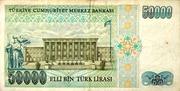 50,000 Lira – reverse