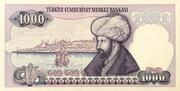 1,000 Lira – reverse