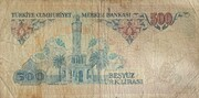 500 Lira – reverse