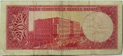 2½ Lira (red reverse) – reverse