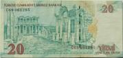 20 New Lira – reverse