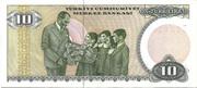 10 Lira -  reverse