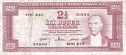 2½ Lira – obverse