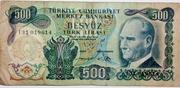 500 Türk Lirası – obverse