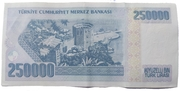 250,000 Lira – reverse
