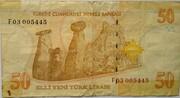 50 Yeni Türk Lirası – reverse