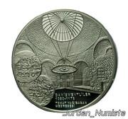 20 Lira (Danishmendids) – reverse