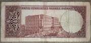 2 1/2 Lira (brown reverse) – reverse