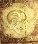 500 Lira -  obverse