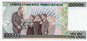 100,000 Lira – reverse