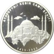 20 Lira (Grand Hagia Sophia Mosque) – reverse