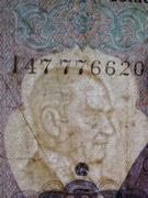 1 000 Lira -  obverse