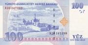 100 New Lira – reverse