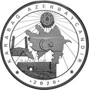 20 Lira (Karabakh) – reverse