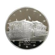 20 Lira (100th Anniversary of Turkish Grand National Assembly) – reverse