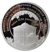 20 Lira (Şeyh Edebali) – reverse