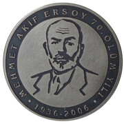 25 Lira (Mehmet Akif Ersoy) – reverse