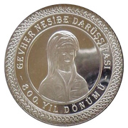 25 New Lira (800th Years of Medical Education in Turkey) – reverse