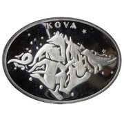 25 Yeni Lira (Zodiac - Aquarius) – reverse