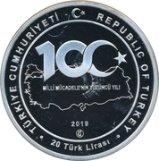 20 Lira (100th anniversary of Ataturk's departure to Samsun) – obverse