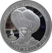 20 Lira (Osman Gazi) – reverse